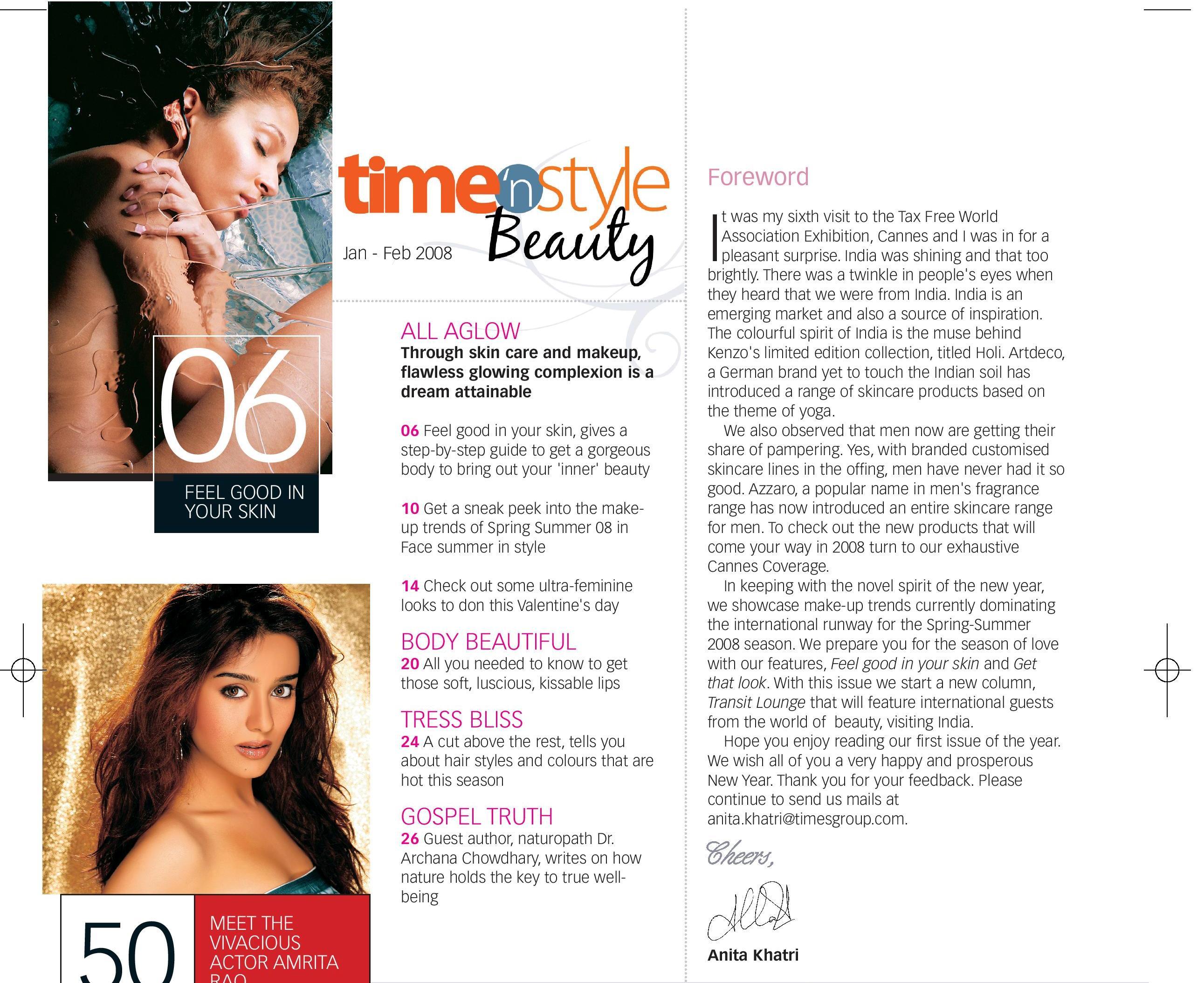 TNS_BEAUTY_03-page-001